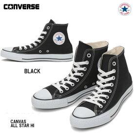 コンバース キャンバス オールスター ハイ ブラック 黒コンレディースサイズ ユニセックスConverse Canvas All Star HI Black 定番 ハイカット スニーカー 靴 22.0cm-25.0cm
