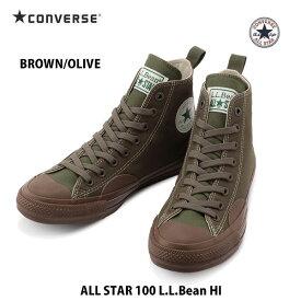 コンバース オールスター 100 L.L.Bean ハイ ブラウン/オリーブ レディース メンズ ユニセックス Converse ALL STAR 100 L.L.Bean HI Brown/Olive コラボレーションモデル アウトドア ハイカット スニーカー 靴 エルエルビーン
