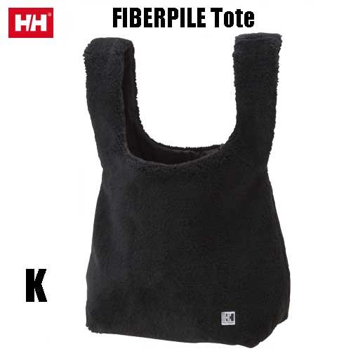 ヘリーハンセン あす楽対応 ファイバーパイルトート HELLY HANSEN FIBERPILE Tote HY91752 (K)ブラック