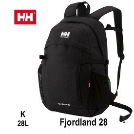 ヘリーハンセン HOY91707 K あす楽対応 フィヨルドランド28 28L リュックサック リュック 鞄 バッグ アウトドア HELLY HANSEN Fjordland 28 (K)ブラック