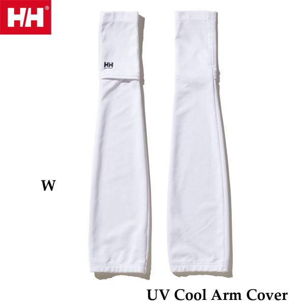ヘリーハンセン ネコポス便対応 UVクールアームカバー Helly Hansen UV Cool Arm Cover HOA91902 (W)ホワイト UV CUT 吸水速乾