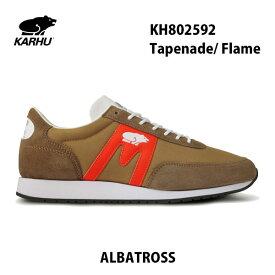 カルフ アルバトロス タプナード/フレーム KARHU Albatoross  KH802592 Tapenade/ Flame レディース メンズ ユニセックス 靴 クッションシューズ スニーカー シロクマ 北欧