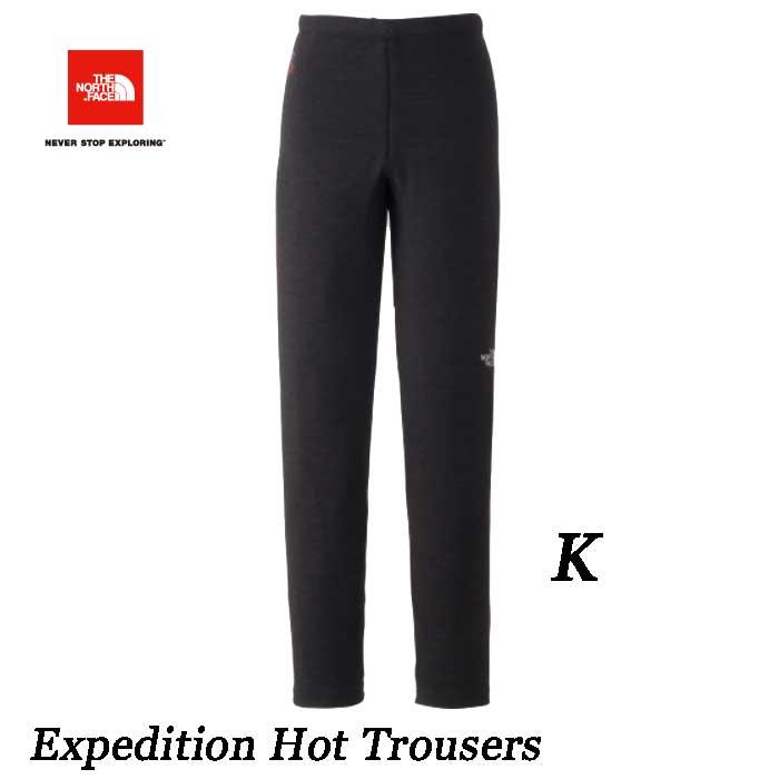 ザ ノースフェイス 送料無料 エクスペディション ホットトラウザーズ(ユニセックス) アンダーウェア The North FACE Expedition Hot Trousers NU61501 (K)ブラック