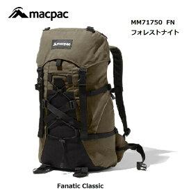 マックパック ファナティック クラシック(25L) MM71750 (FN)フォレストナイト macpac Fanatic Classic Forest Night2リュックサック バックパック アウトドア