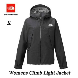 ザ ノースフェイス NPW11503 K クライムライトジャケット(レディース )ブラック 2020年春夏最新在庫 防水レインジャケット The North Face Womens Climb Light Jacket 送料無料