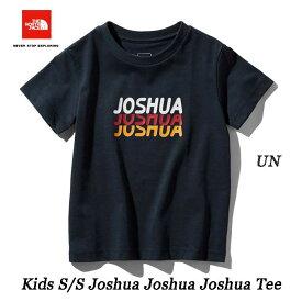 ザ ノースフェイス ネコポス便対応 無償修理対象日本正規品 ショートスリーブジョシュアジョシュアジョシュアティー(キッズ) 子供用 半袖Tシャツ The North Face Kids S/S Joshua Joshua Joshua Tee NTJ31926 (UN)アーバンネイビー