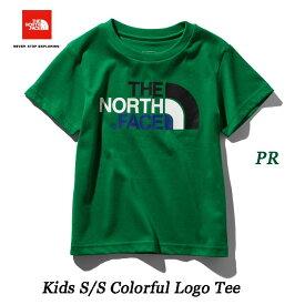 ザ ノースフェイス ネコポス便対応 無償修理対象日本正規品 ショートスリーブカラフルロゴティー(キッズ) 子供用 半袖Tシャツ The North Face Kids S/S Colorful Logo Tee NTJ31991 (PR)プライマリーグリーン