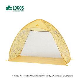 ロゴス 86003703 POOH コンパクトサンシェード 持ち運びに便利なコンパクト収納サンシェード ロゴス キャンプ フェス バーベキュー アウトドア サンシェード くまのプーさん