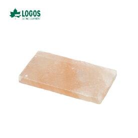 ロゴス 81065990 LOGOS 岩塩プレート ロゴス キャンプ フェス バーベキュー アウトドア 食材の旨さが引き立つ 岩塩焼き