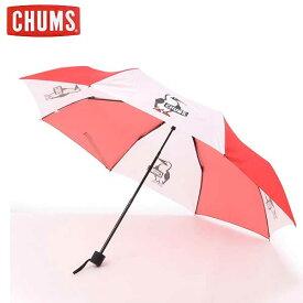 チャムス CH62-1611-W014 ブービーフォーダブルアンブレラ ホワイト/レッド CHUMS Booby Foldable Umbrella White/Red 傘 折りたたみ傘 レイングッズ
