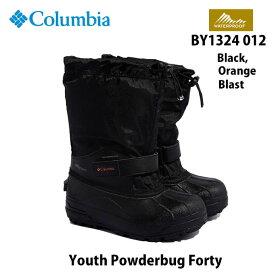 コロンビア ユース パウダーバグ フォーティ BY1324 012 ブラック、オレンジ ブラスト Columbia Youth Powderbug Forty Black,Orange Blast キッズ ジュニア スノーブーツ 防水 ウォーダープルーフ