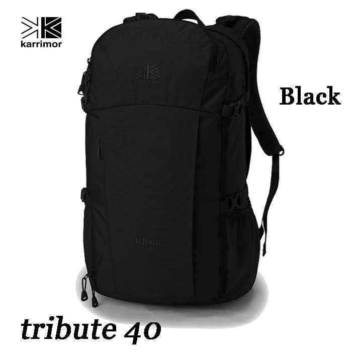 カリマー 売れてます♪ あす楽対応 トリビュート 40 ブラック 大型デイパック ビジネスからトラベルまで Karrimor tribute 40 Black 90412