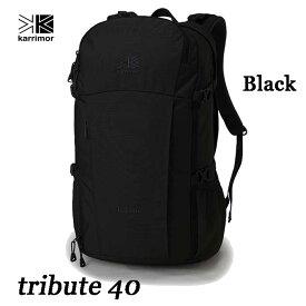 カリマー 売れてます♪ トリビュート 40 ブラック 大型デイパック ビジネスからトラベルまで Karrimor tribute 40 Black 90412