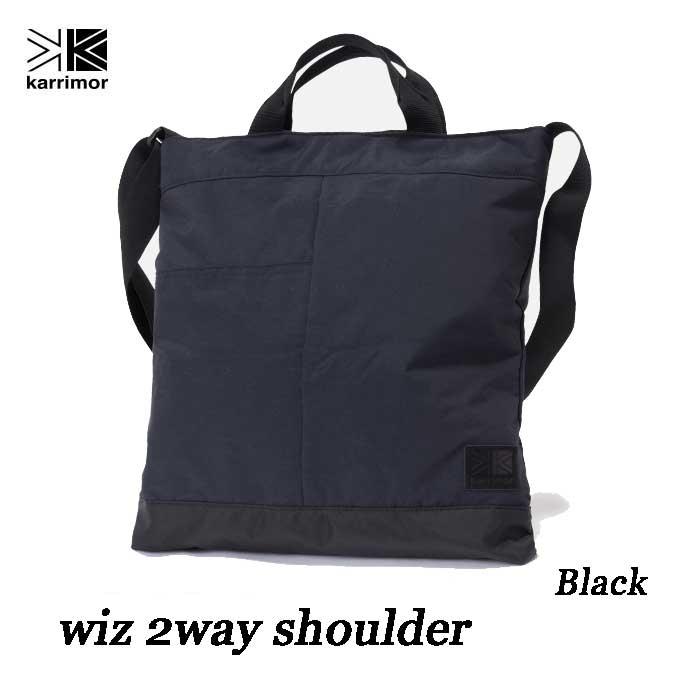 カリマー ウィズ 2ウェイ ショルダー ブラック Karrimor wiz 2way shoulder 15L Black