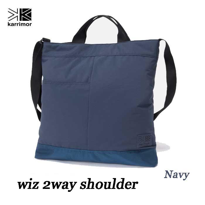 カリマー ウィズ 2ウェイ ショルダー ネイビー Karrimor wiz 2way shoulder 15L Navy