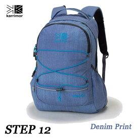 カリマー STEP 12 デニムプリント レディースやキッズ向けのデイパック リュックサック Karrimor STEP 12 Denim Print