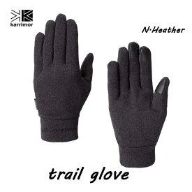 カリマー トレイル グローブ ヘザー ネコポス便対応 他商品と同梱不可 Karrimor trail glove N.heather