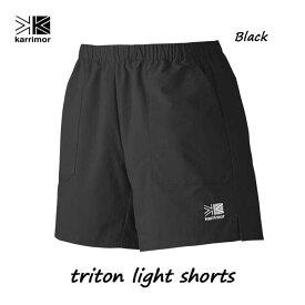 カリマー トライトン ライト ショーツ ブラック Karrimor triton light shorts Black