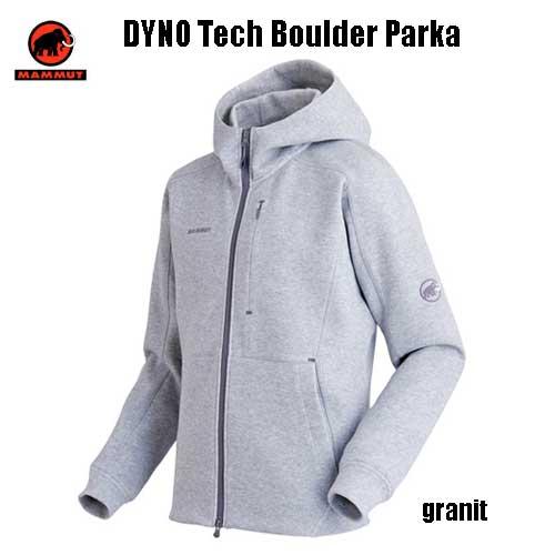 マムート あす楽対応 DYNO テック ボルダー パーカー メンズ メランジュ調 フリースパーカー MAMMUT DYNO Tech Boulder Parka 1014-00070-0818 granit