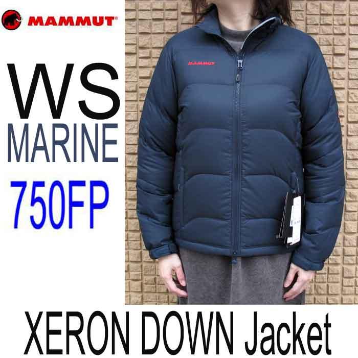 マムート あす楽対応 エクセロン ダウン ジャケット レディース Mammut XERON DOWN Jacket Women 1013-00100-5118 marine