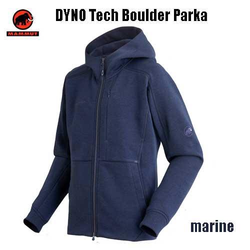 マムート あす楽対応 DYNO テック ボルダー パーカー メンズ メランジュ調 フリースパーカー MAMMUT DYNO Tech Boulder Parka 1014-00070-5118 marine
