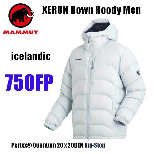 マムート あす楽対応 エクセロン ダウン フーディ メンズ ダウンジャケット MAMMUT XERON Down Hoody Men 1013-00070-0828 icelandic