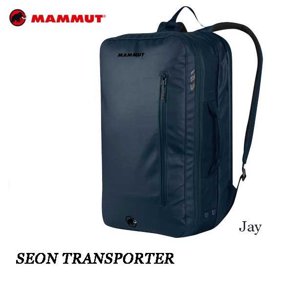 マムート セオントランスポーター 26L リュック バックパック ビジネス ジム MAMMUT Seon Transporter 26L 2510-03910-50011 jay