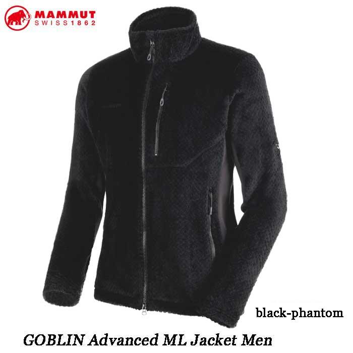 マムート ゴブリン アドバンス ML ジャケット メンズ MAMMUT GOBLIN Advanced ML Jacket Men 1014-22991-00189 black-phantom