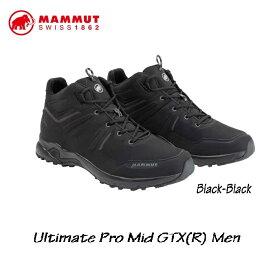 マムート 3030-03590-0052 アルティメット プロ ミッド GTX(R) メンズ MAMMUT Ultimate Pro Mid GTX(R) Men black-black
