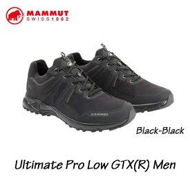 マムート 3040-00710-0052 アルティメット プロ ロー GTX(R) メンズ MAMMUT Ultimate Pro Low GTX(R) Men black-black
