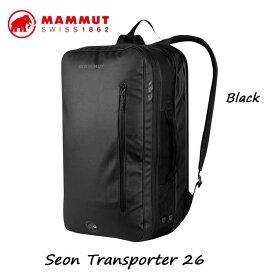 マムート 2510-03910-0001 セオントランスポーター 26L 日本正規品 ブラック在庫あり リュック バックパック ビジネス ジム MAMMUT Seon Transporter 26L 2510-03910-0001 black