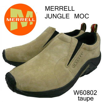 Point 10 times! Merrell Women's jungle MOC Pewter, Taupe, Gunsmoke, Midnight, Perfect Plum women's / ladies ' outdoor sneakers Merrell Jungle Moc Womens 5Colors