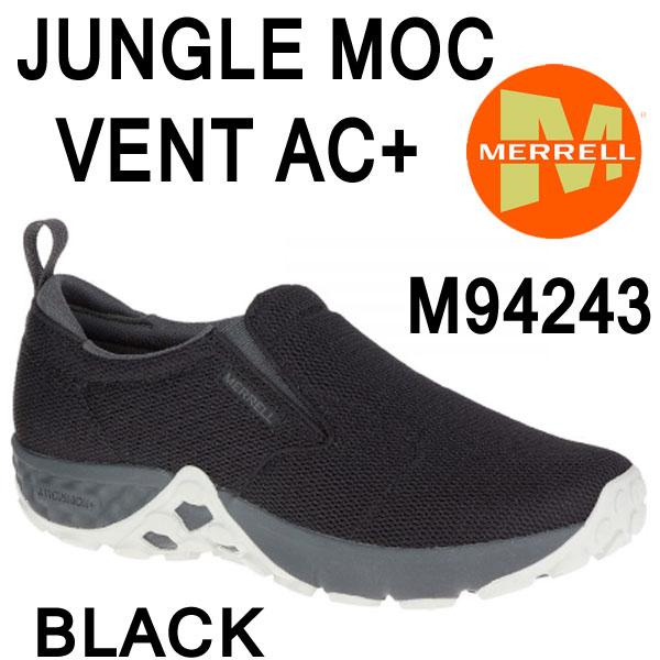 メレル あす楽対応 25.5 メンズ ジャングルモック ベンチエアークッションプラス M94243 BLACK メンズ アウトドア スニーカーMerrell JUNGLE MOC VENT AC+ Mens