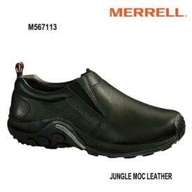 メレル M567113 ジャングルモック レザー Black Merrell Jungle Moc Leather メンズ アウトドア スニーカー 幅2E相当