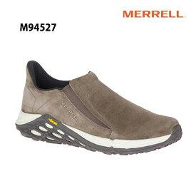 メレル M94527 あす楽対応 ジャングルモック 2.0 Merrell JUNGLE MOC 2.0 BOULDER メンズ アウトドア スニーカー