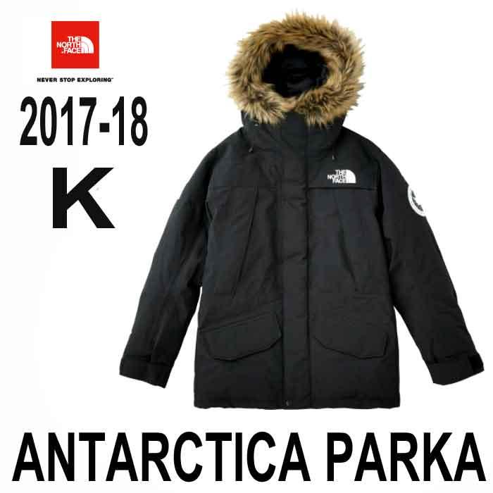 ザ ノースフェイス 12月下旬出荷予定 アンタークティカ パーカー ブラック極地における厳しい環境に晒されるワーカーのために開発されたジャケット The North Face ANTARCTICA PARKA ND91707 K BLACK