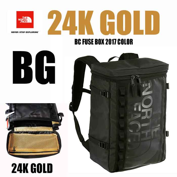 imgrc0081755332?fitin=330 330 apolloex rakuten global market the north face 2017 new color bc fuse box north face at crackthecode.co