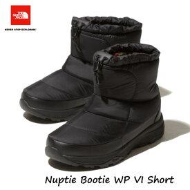 ザ ノースフェイス NF51874 K 26cm-29cm ヌプシブーティーウォータープルーフ VIショート(ユニセックス) The North Face Nuptie Bootie WP VI Short Black (K)ブラック