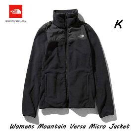 ザ ノースフェイス マウンテンバーサマイクロジャケット(レディース) The North Face Womens Mountain Versa Micro Jacket NLW71904 (K)ブラック