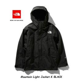 ザ ノースフェイス NP11834 K マウンテンライトジャケット(メンズ) The North Face Mens Mountain Light Jacket ブラック BLACK