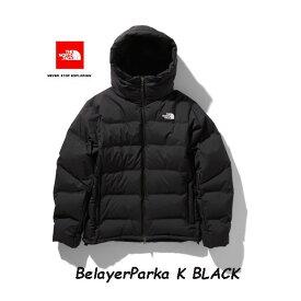 ザ ノースフェイス 2019年最新モデル ビレイヤーパーカ(ユニセックス)日本正規品 30D GORE WINDSTOPPER使用 CLEANDOWN 保温力の高いダウンジャケット The North Face Belayer Parka ND91915 (K)ブラック BLACK