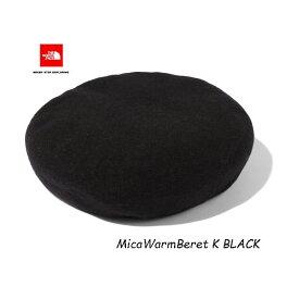 ザ ノースフェイス NNW41907 (K) ミカ ウォームベレー 光電子素材を使ったあったかベレー帽 帽子 The North Face Mica Warm Beret NNW41907 (K)ブラック 送料無料