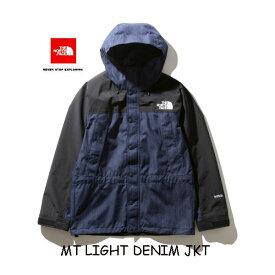 ザ ノースフェイス NP12032 ID マウンテンライトデニム ジャケット(メンズ) The North Face Mens Mountain Light Denim Jacket NP12032 ID ナイロンインディゴデニム  AIR INDIGO GORE-TEX SERIES 防水透湿アウター