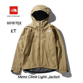 ザ ノースフェイス NP11503 (KT) クライムライトジャケット(メンズ) The North Face Mens Climb Light Jacket KT ケルプタン 20D GORE-TEX