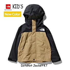 ザ ノースフェイス NPJ61914 KT キッズドットショットジャケット 無償修理対象日本正規品 登山やキャンプなどのアウトドアシーンで活躍する、軽量防水ジャケット The North Face Kids Dot shot Jacket (KT)ケルプタン
