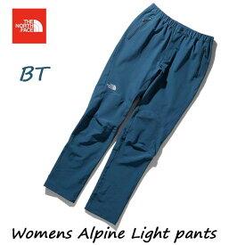ザ ノースフェイス NTW52927 BT ウィメンズ アルパインライトパンツ(レディース) The North Face Womens Alpine Light Pant NTW52927 (BT)ブルーウィングティール