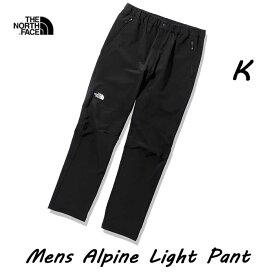 ザ ノースフェイス NB32027 K アルパインライトパンツ(メンズ)ブラック 多くの山岳ガイド達も愛用 The North Face Mens Alpine Light Pant NB32027 ブラック(K)