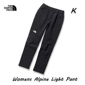 ザ ノースフェイス NBW32027 K ウィメンズ アルパインライトパンツ(レディース)ブラック BLACK The North Face Womens Alpine Light Pant NBW32027 ブラック(K)