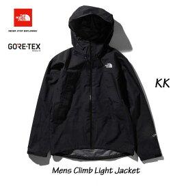 ザ ノースフェイス NP11503 (KK) クライムライトジャケット(メンズ) The North Face Mens Climb Light Jacket ブラック2 20D GORE-TEX