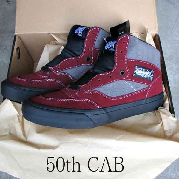 バンズ あす楽対応 送料無料 フル キャブ 50周年 バーガンディー グレー スエード スティーブ キャバレロ Vans FULL CAB 89 BURGANDY GRAY Suede 50th VANS スニーカー ヴァンズ